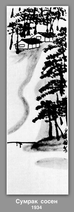 Crepúsculo Pines, 1934 de Qi Baishi (1864-1957, China)